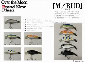 MOON-MBud
