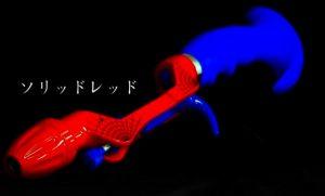 Frog-SpiderGrip_TOP